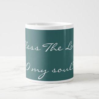 主コーヒーカップを賛美して下さい ジャンボコーヒーマグカップ