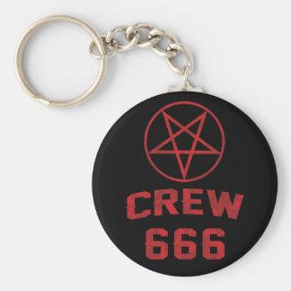 乗組員666の五芒星 キーホルダー