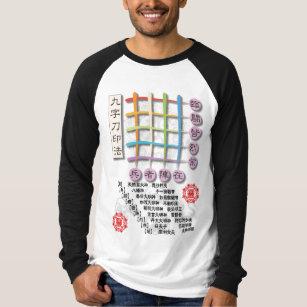 九字刀印法 Tシャツ