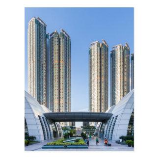 九龍の場所連合正方形、香港 ポストカード