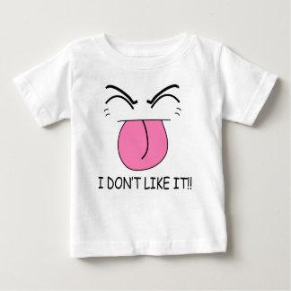 乳児「私は好みませんそれを!!」 ティー