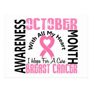乳癌の認識度月 ポストカード