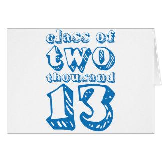 二千13のクラス-青 カード