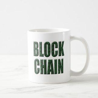 二進ブロック・チェーン、分散型データベース、envisa コーヒーマグカップ