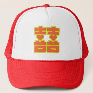 二重幸福のトラック運転手の帽子 キャップ