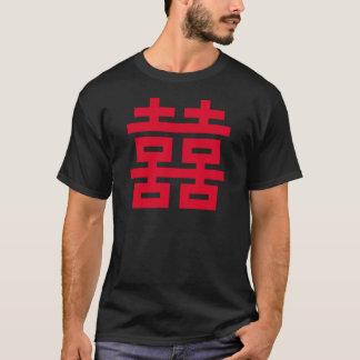 二重幸福 Tシャツ
