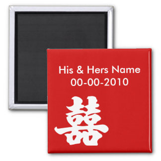 二重Hapinessの結婚式の磁石 マグネット