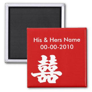 二重Hapinessの結婚式の磁石 磁石