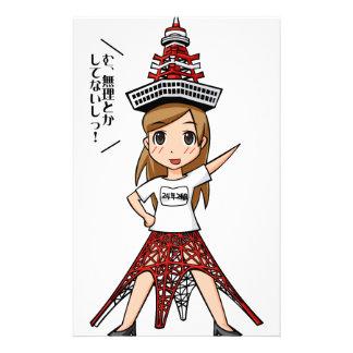 京子中学24年生 英語物語 Minato Tokyo Yuru-chara 便箋