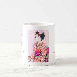 京都のブロケード、女性4つの葉-春の日本人の コーヒーマグカップ
