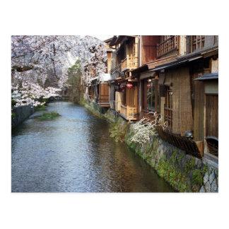 京都の日本のな喫茶店 ポストカード