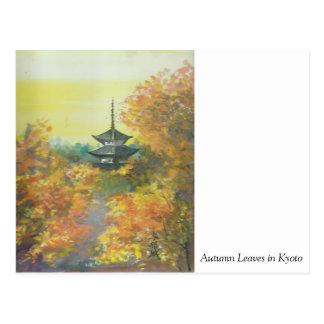 京都の絵画の郵便はがきの紅葉 ポストカード