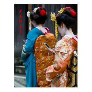 京都の郵便はがき ポストカード