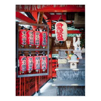 京都のJishu Jinjaの神社 ポストカード