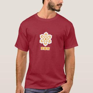 京都のTシャツ Tシャツ