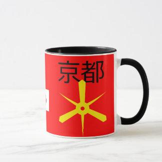 京都日本のコーヒー茶マグの   京都コーヒーまたはティーカップ マグカップ