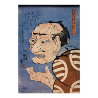 人でできた顔、人々から、Kuniyoshi成っているの国芳の顔浮世絵 ポスター