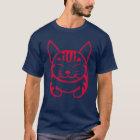 人の幸せな猫のTシャツ(赤い虎猫) Tシャツ