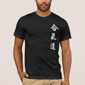 人のFMA Hapkidoのワイシャツ Tシャツ