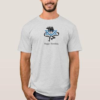 """人のTシャツ   """"幸せなハヌカー"""" Tシャツ"""