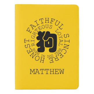 人格犬中国のな年の(占星術の)十二宮図の名前Mカバー エクストララージMoleskineノートブック