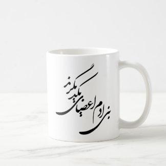人権のための詩 コーヒーマグカップ