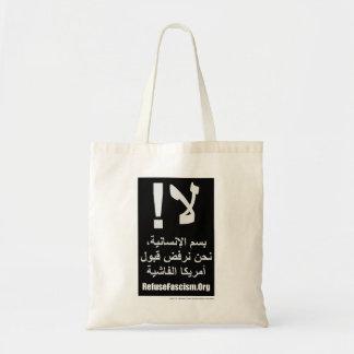 -人間性の名で…アラビア トートバッグ