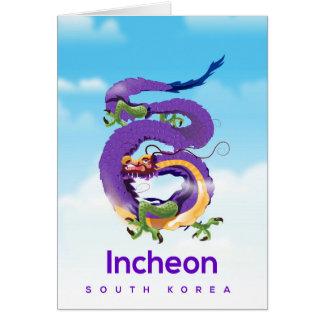 仁川広域市南朝鮮のドラゴン カード