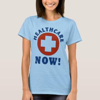 今ヘルスケア! Tシャツ