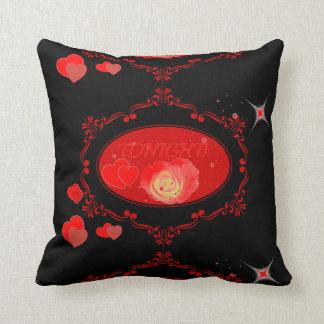 今夜ロマンチックな大事な行事のギフトのお祝いの枕 クッション