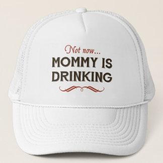 今度は今、お母さんは飲んでいます キャップ