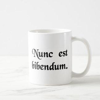 今度は私達は飲まなければなりません コーヒーマグカップ