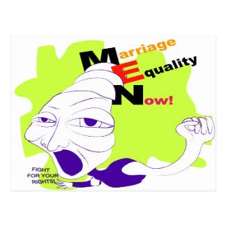 今結婚の平等! ポストカード