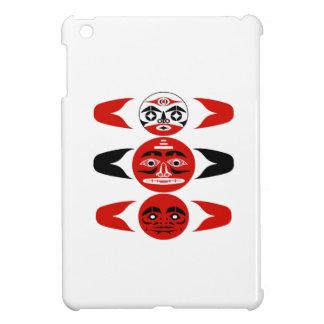 今進行 iPad MINIケース