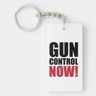 今銃砲規制 キーホルダー