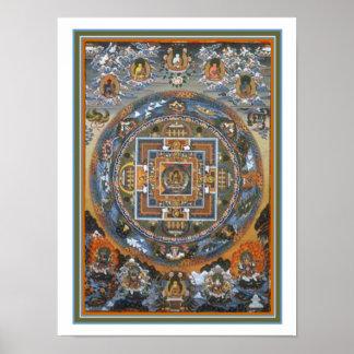 仏教の曼荼羅のプリント12 x 16 ポスター