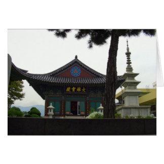 仏教寺院大邱広域市、南朝鮮 カード
