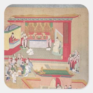 仏教徒と練習する皇帝Hui Tsung スクエアシール
