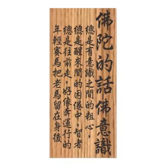仏- Dhammapada Vaggaの単語29無し マグネットカード