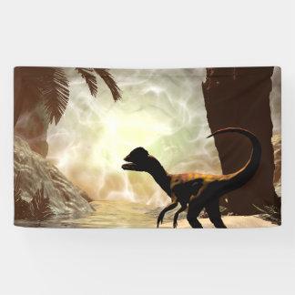 他の世界、川の恐竜 横断幕
