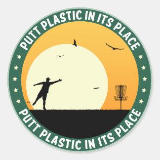代わりにパットのプラスチック ラウンドシール
