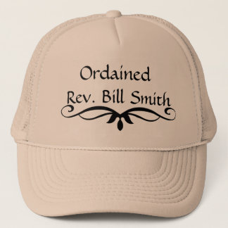 任命された大臣帽子のギフト キャップ