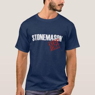 休みの石工 Tシャツ