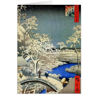 休日のレトロの日本のなクリスマスカード グリーティングカード