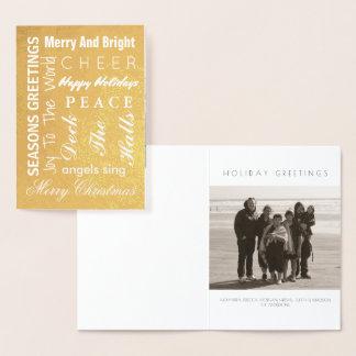 休日の金ゴールドのクリスマスのタイポグラフィはあなたの写真を加えます 箔カード