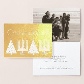休日の金ゴールドChrismukkahはあなたの写真のモダンを加えます 箔カード
