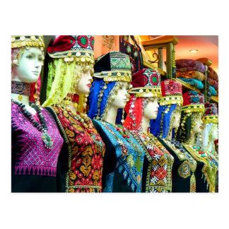 伝統的なコスチューム、アンマン、ヨルダンのマネキン ポストカード