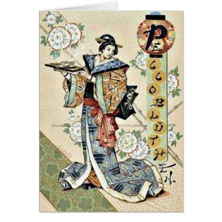 伝統的な日本語 カード
