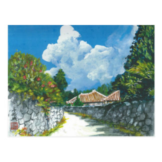 伝統的な沖縄の村の絵画の郵便はがき ポストカード