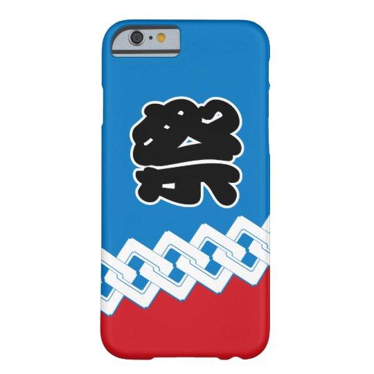 伝統衣装 祭 法被 Japan traditional Barely There iPhone 6 ケース